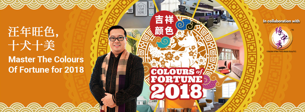 2018 COLOURS OF FORTUNE