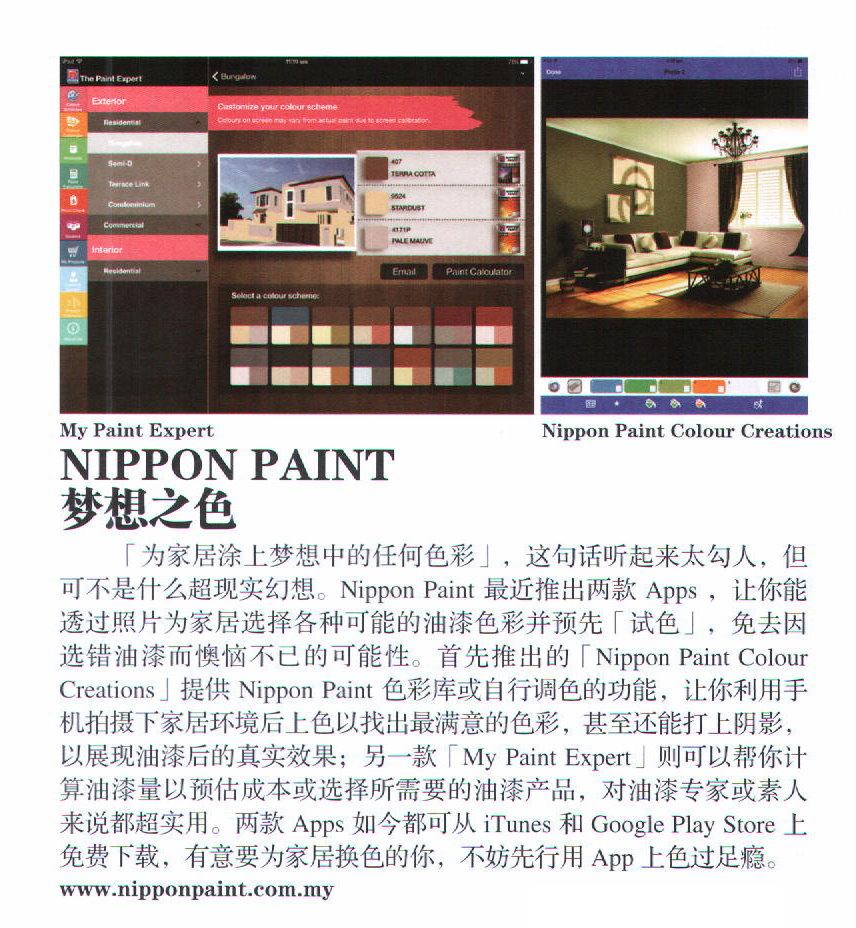 28 100 Nippon Paint Color Nippon Speedofdark